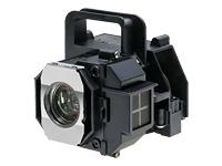 Epson ELPLP49 Projektorlampe E-TORL UHE 200 Watt