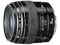Canon Pieces detachees Canon 2519A012