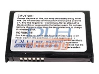 DLH Energy Batteries compatibles KQ-PA127