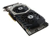 MSI, GeForce GTX 1070 Quick Silver 8G OC