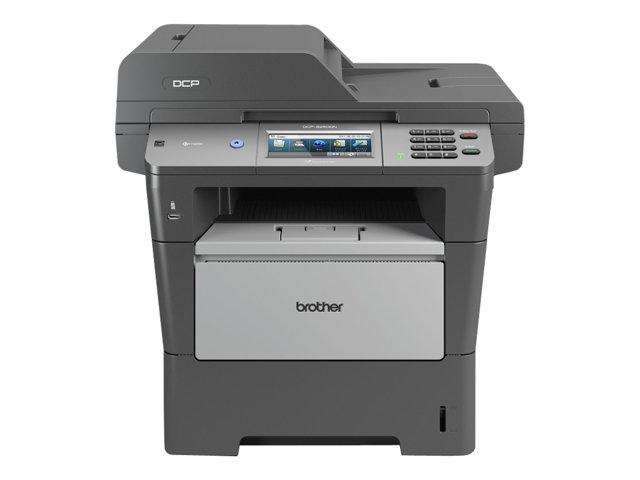 Image of Brother DCP-8250DN - multifunction printer ( B/W )