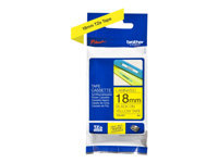 Brother TZe-641 - Standard adhesive - black on yellow - Roll (0.7 in x 26.2 ft) 1 roll(s) laminated tape - for Brother PT-D600; P-Touch PT-1880, D450, E550, E800, P900, P950; P-Touch Cube Plus PT-P710