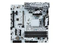 MSI B150M MORTAR ARCTIC - carte-mère - micro ATX - Socket LGA1151 - B150