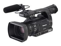 Panasonic AVCCAM AG-AC160AEJ - caméscope - stockage : carte Flash