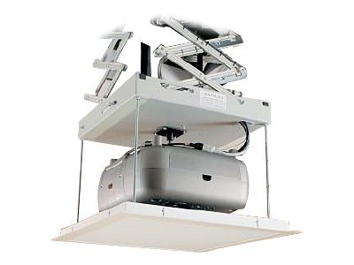 Draper Micro Projector Lift - Projector electric ceiling lift