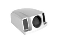 Hikvision Outer-vehicle DS-2CD6510-I - Cámara de vigilancia de red - exteriores