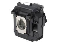 Epson Accessoires pour Projecteurs V13H010L88?EPSON