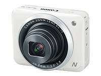 Canon PowerShot  9770B002