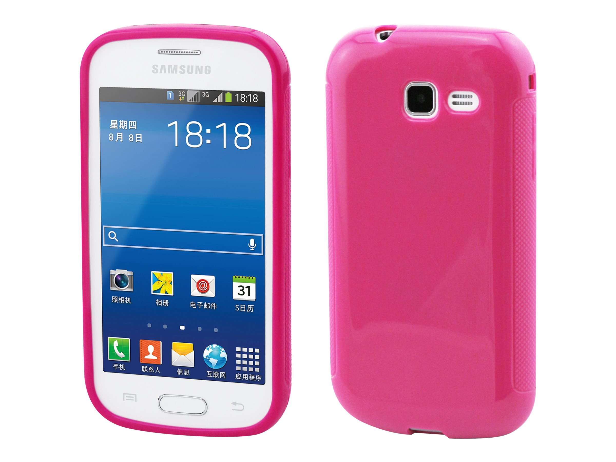 Muvit miniGel coque de protection pour téléphone portable
