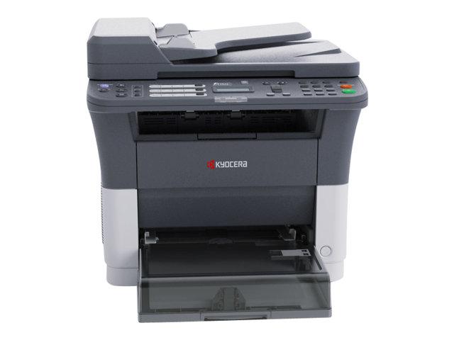 Image of Kyocera FS-1325MFP - multifunction printer ( B/W )