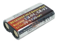 DLH Energy Batteries compatibles KK-BP03-1100