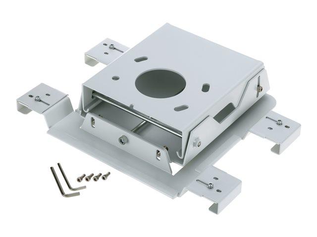 Epson elpmb25 kit de montage achat vente support - Support plafond videoprojecteur epson ...