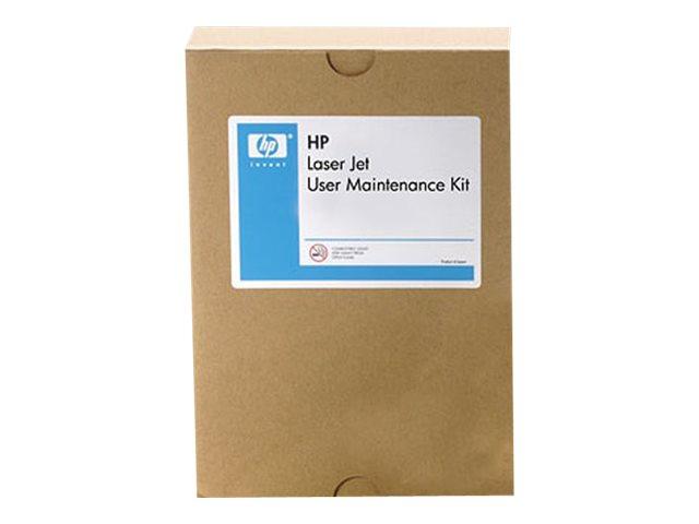 Image of HP 220-volt User Maintenance Kit - printer maintenance fuser kit