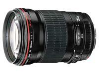 Canon Accessoires pour Photo 2520A015