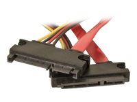 CUC câble d'extension SATA - 50 cm