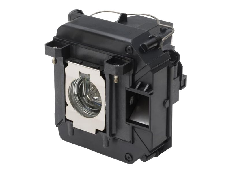 Epson ELPLP64 - projector lamp