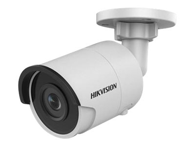 Hikvision EasyIP 3.0 DS-2CD2055FWD-I Network surveillance camera outdoor weatherproof