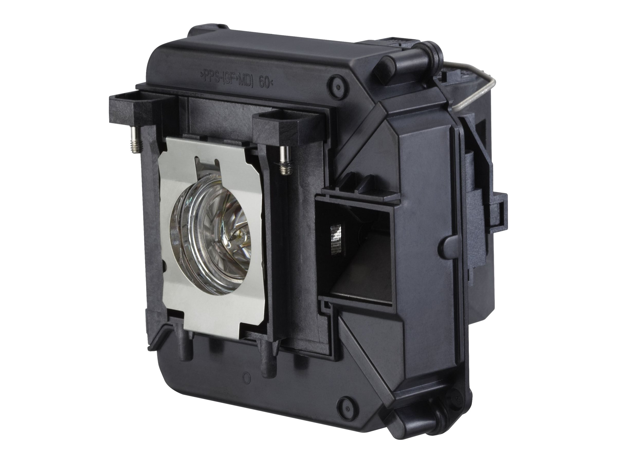Epson ELPLP68 - projector lamp