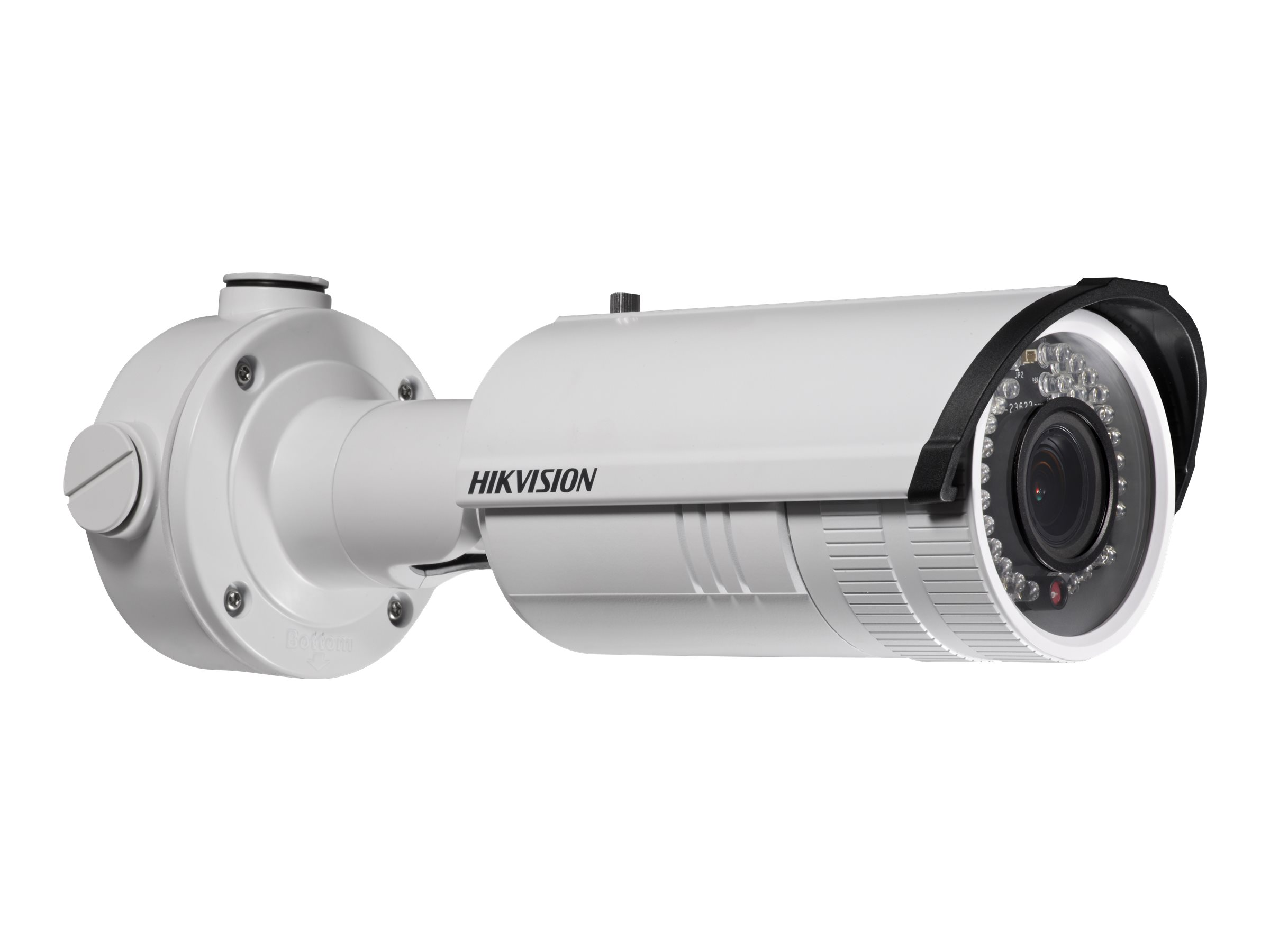 Hikvision DS-2CD2642FWD-IS - network surveillance camera