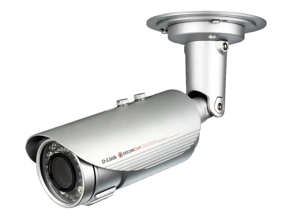 D-Link DCS-7517 - network surveillance camera