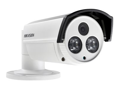 Hikvision DS-2CD2212-I5 Network surveillance camera outdoor weatherproof