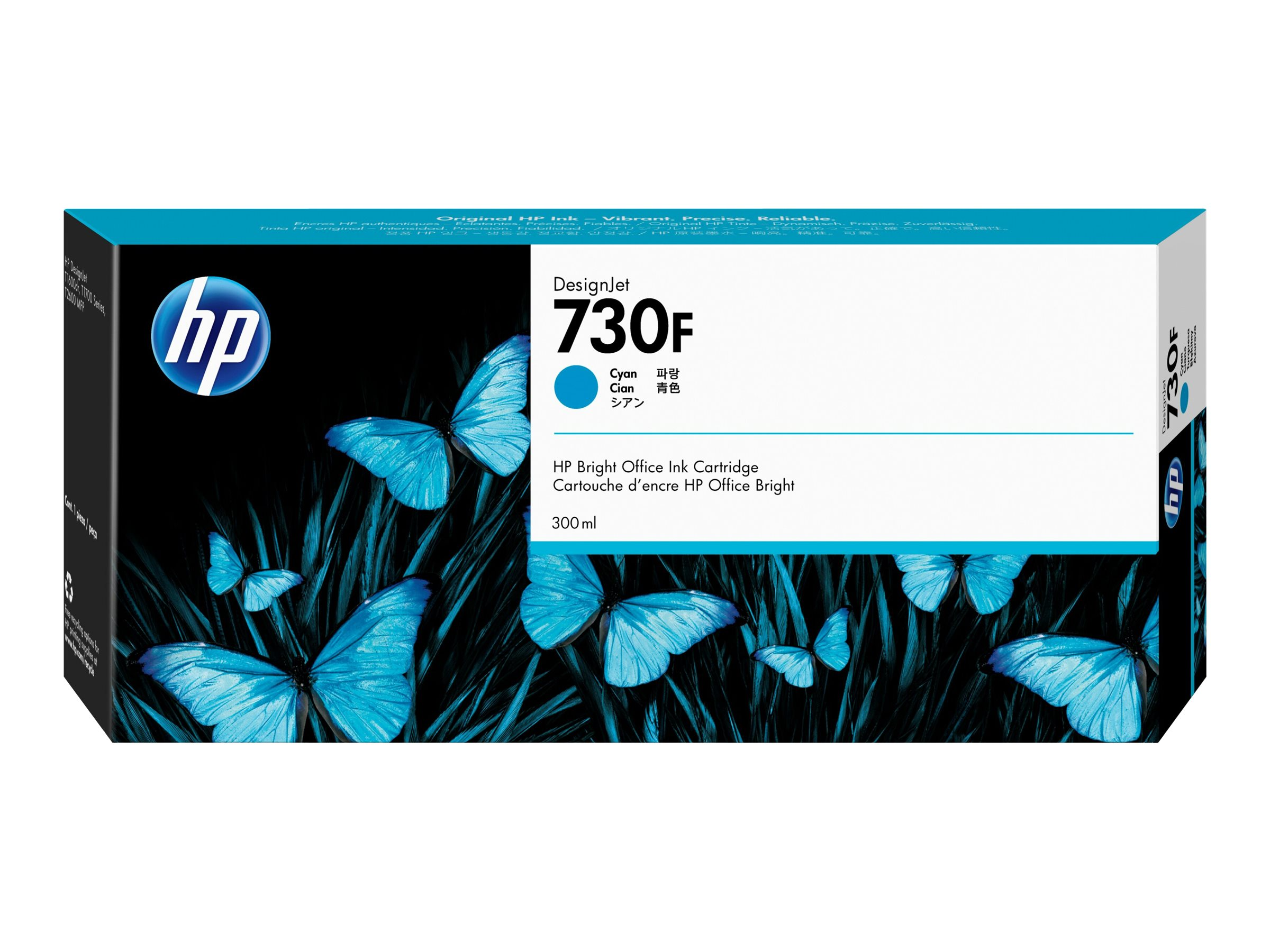 HP 730F - High Capacity - cyan - original - DesignJet - ink cartridge