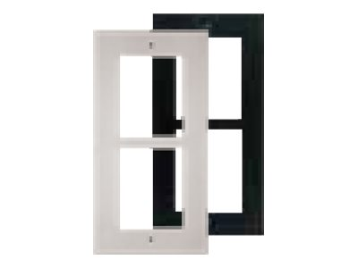 2N Flush Installation 2 Modules Wall mount for video interco