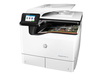 Multifunction printer - color - page wide array - A4 (8.25 in x 11.7 in), A3 (11.7 in x 16.5 in) (original) - A3 (media) - up to 35 ppm (copying) - up to 55 ppm (printing) - 1200 sheets - 33.6 Kbps - USB 2.0, LAN, Wi-Fi(n), NFC, USB 2.0 host