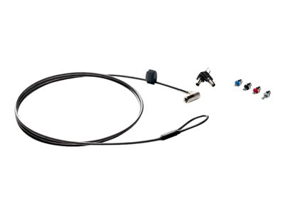 HP Sure Key Cable Lock security cable lock