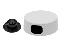 AXIS - Camera mounting kit - wall mountable (pack of 5) - for AXIS P1214-E Network Camera