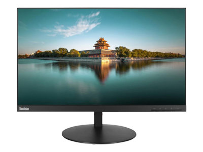 Lenovo ThinkVision P24q 23.8' 2560 x 1440 HDMI DisplayPort Mini DisplayPort 60Hz Pivot Skærm