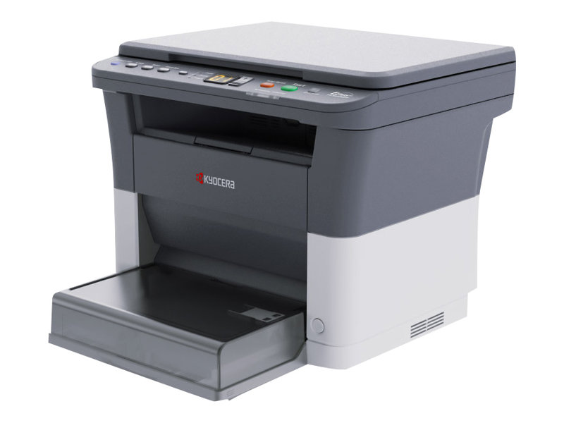 Kyocera FS-1220MFP - Multifunktionsdrucker - s/w - Laser - Legal (216 x 356 mm) (Original) - A4/Legal (Medien)