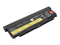 eReplacements 0C52864 Notebook battery (equivalent to: Lenovo 0C52864)