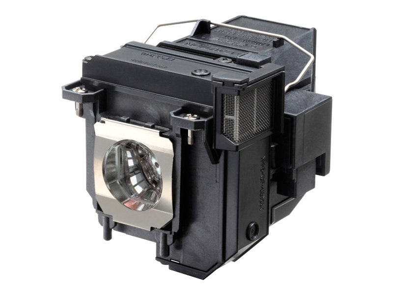 Epson ELPLP80 - projector lamp