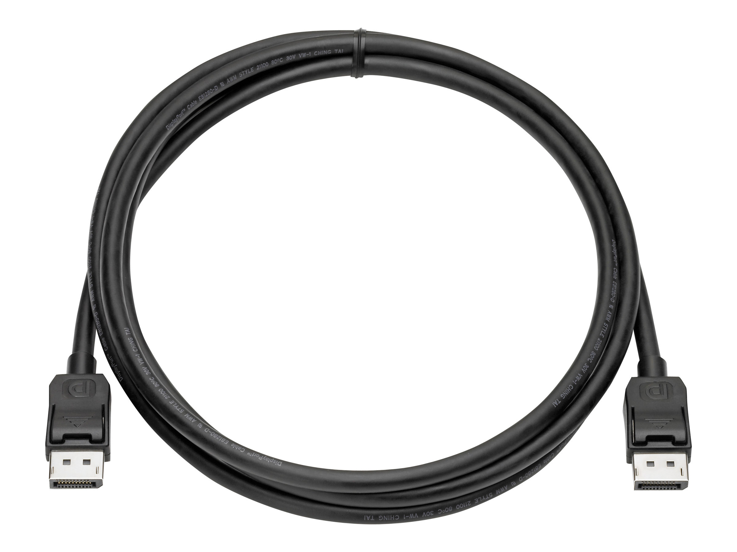 HP display cable kit - 2 m