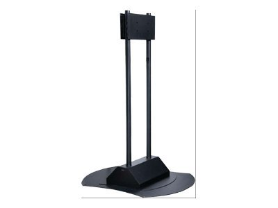 Peerless Flat Panel Stand FPZ-670 - stand