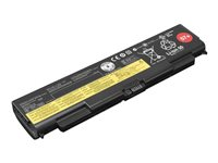 eReplacements 0C52863 Notebook battery (equivalent to: Lenovo 0C52863)