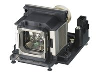 Sony LMP-E220 Projector lamp ultra high-pressure mercury 225 Watt