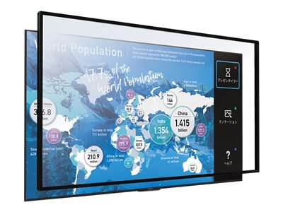 Sony Touch Overlay STP-75IR100 Touch overlay multi-touch (10-point) infrared wired