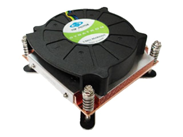 1U Active CPU HS for Intel Socket H H2 and H3