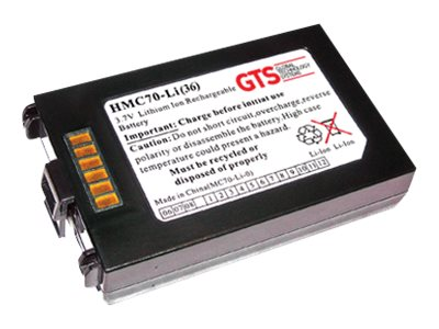 GTS HMC70-Li Handheld battery lithium ion 3600 mAh for Zebra MC70, MC75
