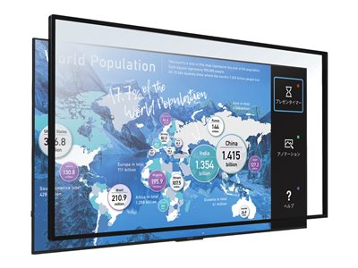 Sony Touch Overlay STP-55IR100 Touch overlay multi-touch (10-point) infrared wired