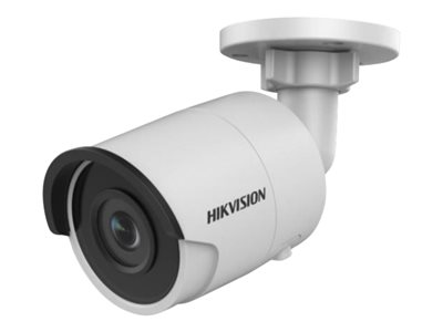Hikvision DS-2CD2045FWD-I Network surveillance camera color (Day&Night) 4 MP 2560 x 1440