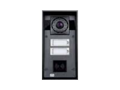 2N IP Force 2 buttons + card reader ready + HD camera IP intercom station wired