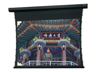 Da-Lite Tensioned Cosmopolitan Electrol Video Format Projection screen