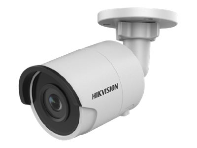 Hikvision EasyIP 2.0plus DS-2CD2023G0-I Network surveillance camera outdoor weatherproof