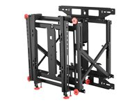 Peerless SmartMount Supreme Full Service Video Wall Mount with Quick Release - Wall mount for video wall