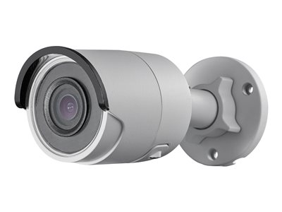 Hikvision EasyIP 2.0plus DS-2CD2083G0-I Network surveillance camera outdoor weatherproof