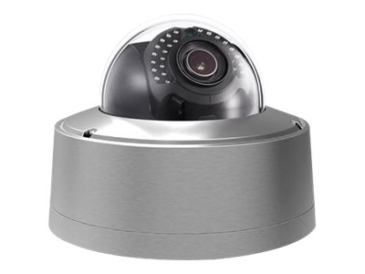 Hikvision Dark Fighter Series DS-2CD6626DS-IZHS Network surveillance camera dome outdoor