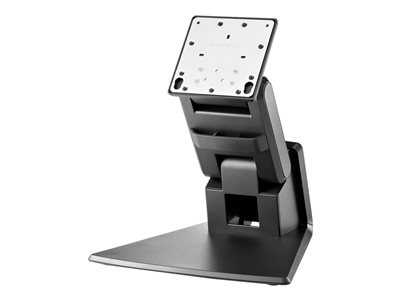 HP Adjustable Touch Monitor Stand main image